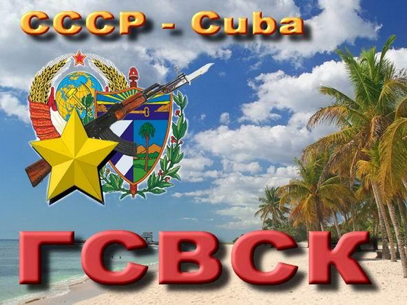 Cuba_1989-1