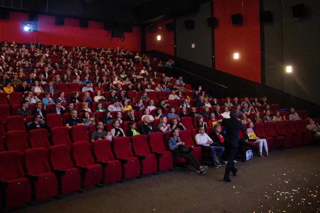 Red cinema hall / Красный кинозал
