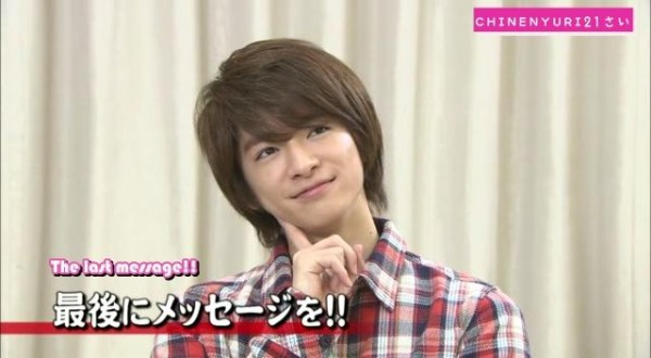 [CY21] OEY - Chinen Yuri Interview.mkv_snapshot_04.05_[2014.11.30_01.23.41]