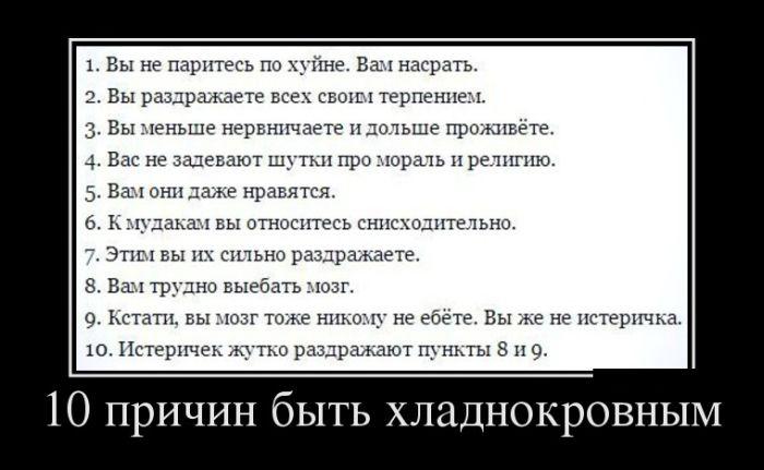 demotivatory_24