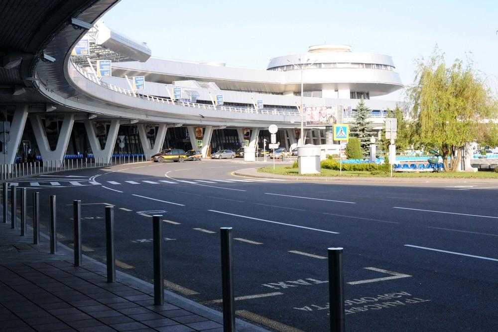 Международный аэропорт Минск-2