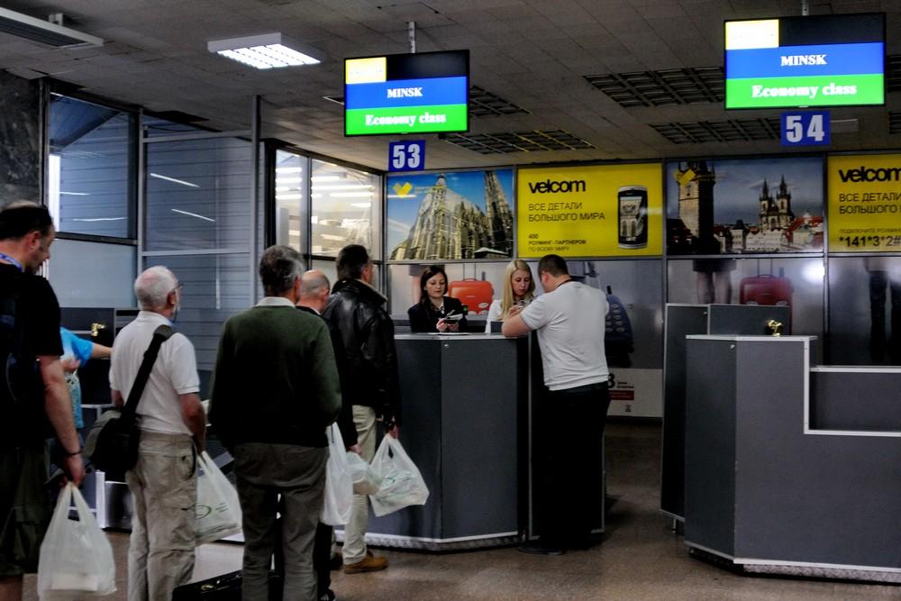 Международный аэропорт Минск-2. Регистрация на рейс из Минска в Минск на Ан-12