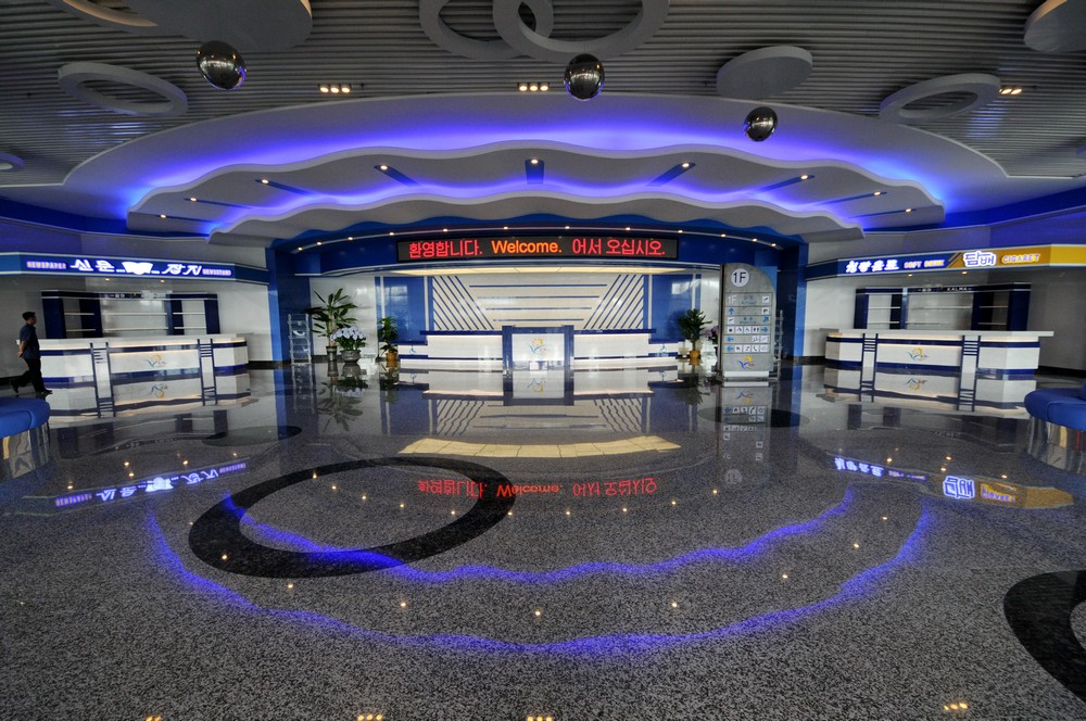 Холл аэропорта Калма в Вонсане