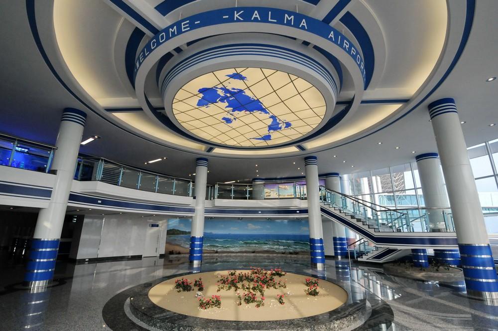 Аэропорт Калма в северокорейском Вонсане