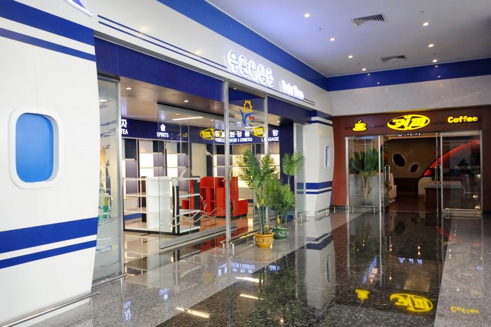 Магазин дьюти-фри в международном аэропорту Вонсан в Северной Корее