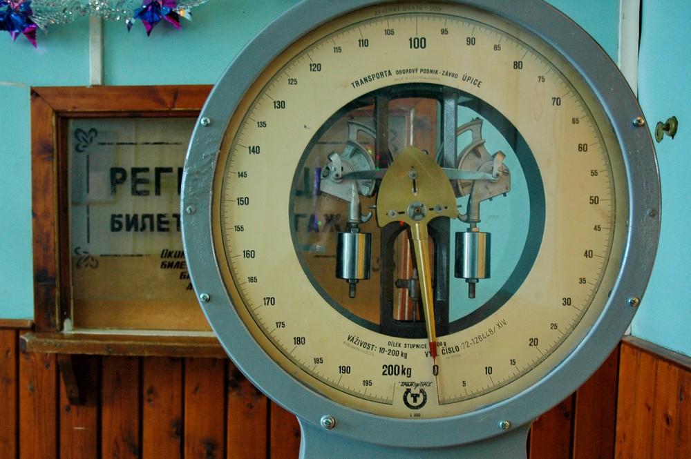 Багажные весы в аэропорту Пески