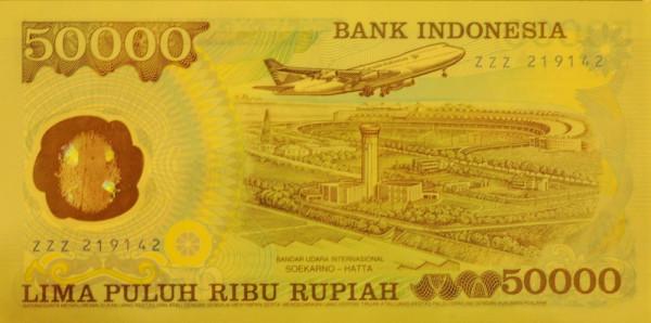 Банкноты с изображением самолетов. Индонезия 50000 рупий 1993-1994