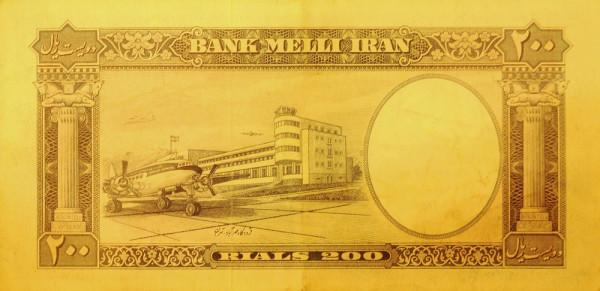 Банкноты с изображением самолетов. Иран 200 риалов 1958