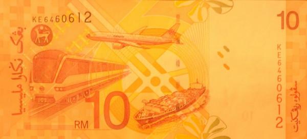 Банкноты с изображением самолетов. Малайзия 10 ринггит 1997