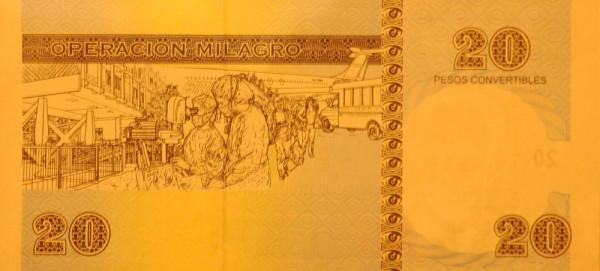 Банкноты с изображением самолетов. Куба 20 конвертируемых песо, 2006
