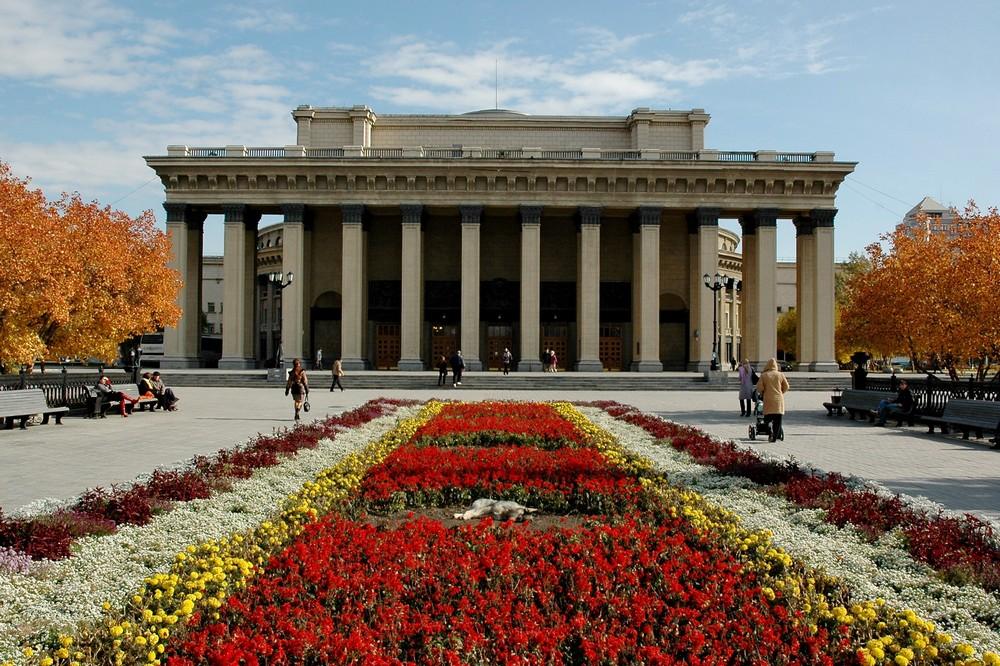 Новосибирский Театр Оперы