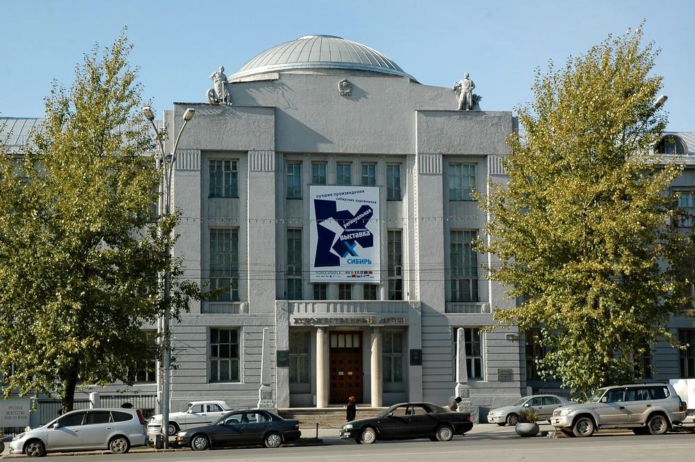 Здание Сибревкома (Художественного музея) в Новосибирске