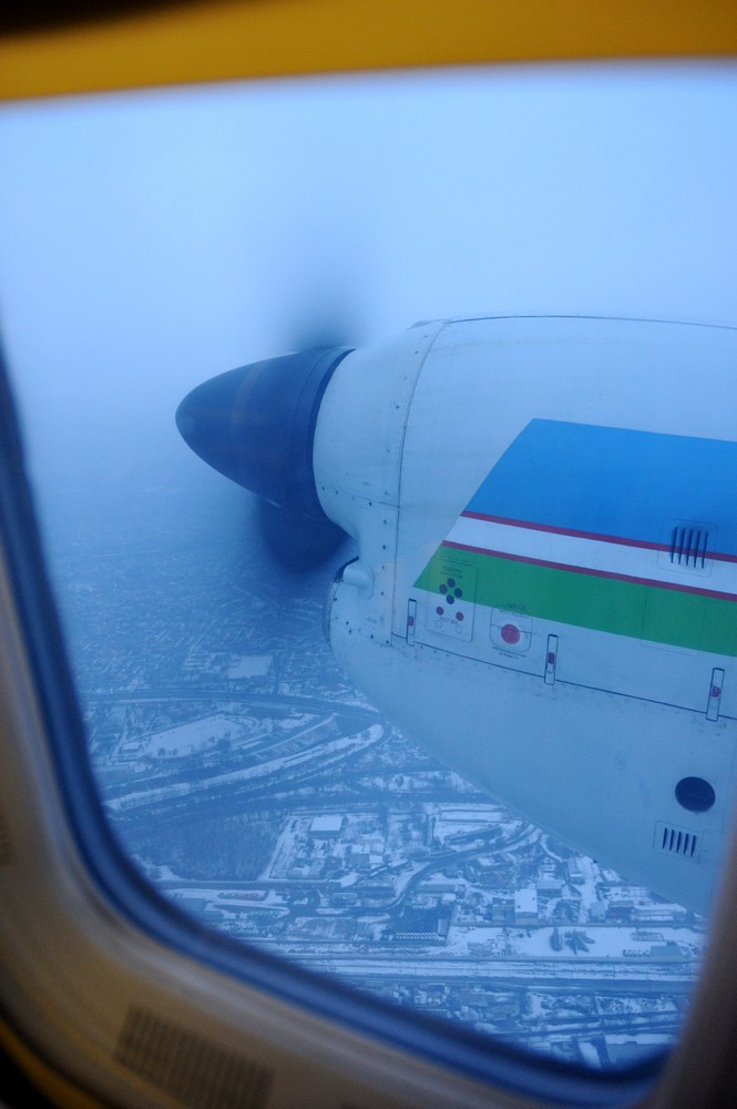 Ил-114 над Ташкентом. Вид из иллюминатора