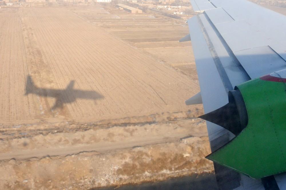 Посадка Ил-114 в аэропорту Ургенча