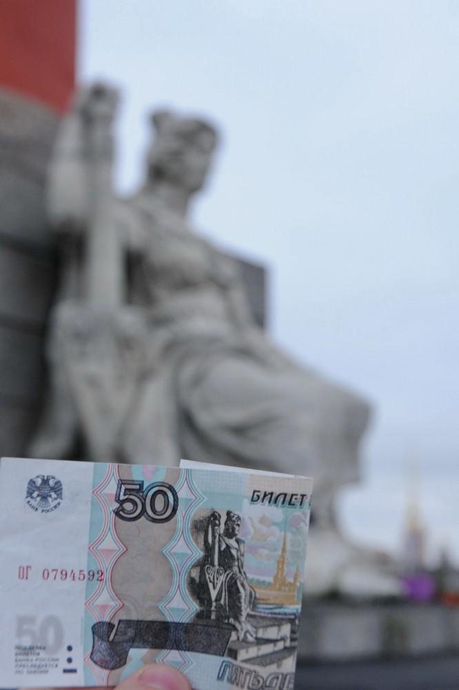 Банковский билет 50 рублей на фоне Ростральной колонны в Санкт-Петербурге