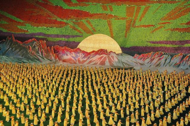 Солнце всходит над Кореей