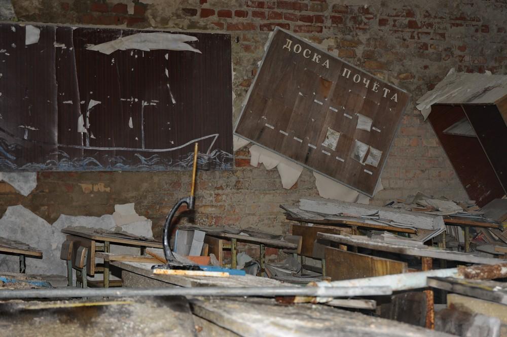 Учебный класс в припятской школе