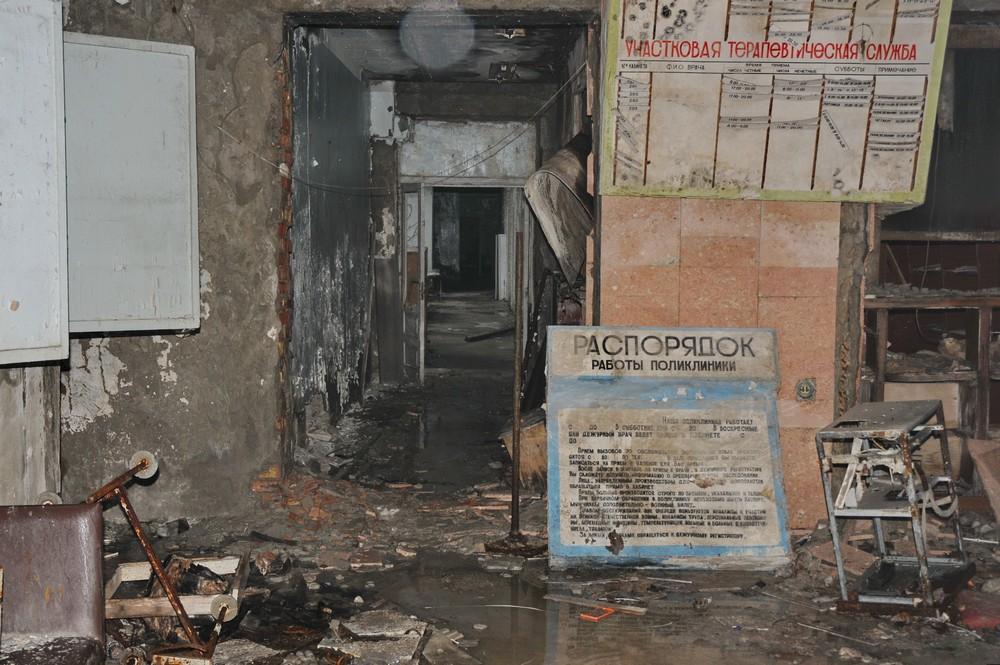 Больница в городе Припять