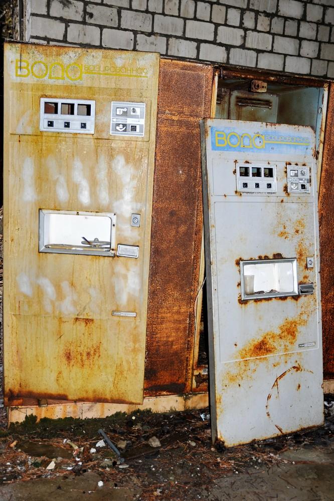 Автоматы с газировкой в кафе Припять