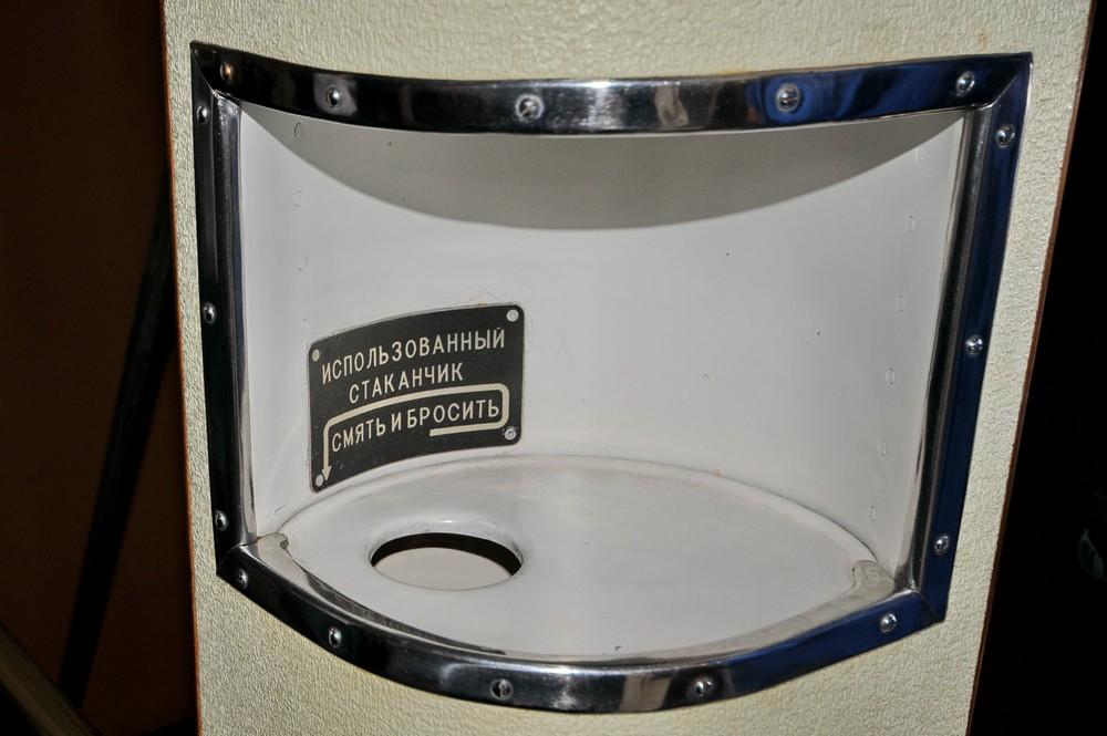 Аппарат для подачи воды в Ту-114