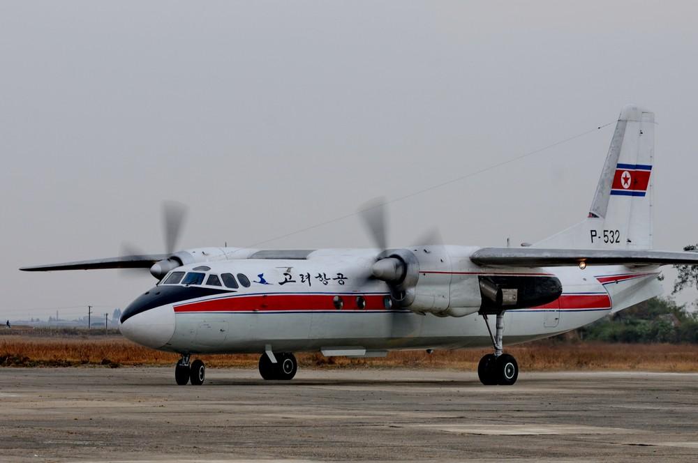 Ан-24 авиакомпании Air Koryo в аэропорту Хамхын