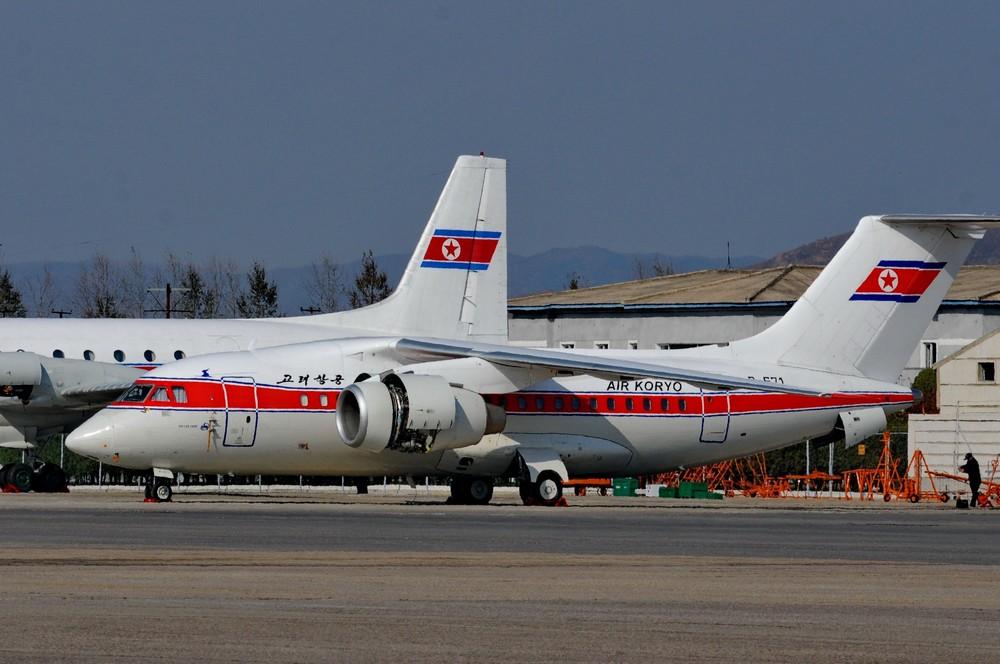 Ан-148 авиакомпании Air Koryo в аэропорту Пхеньян