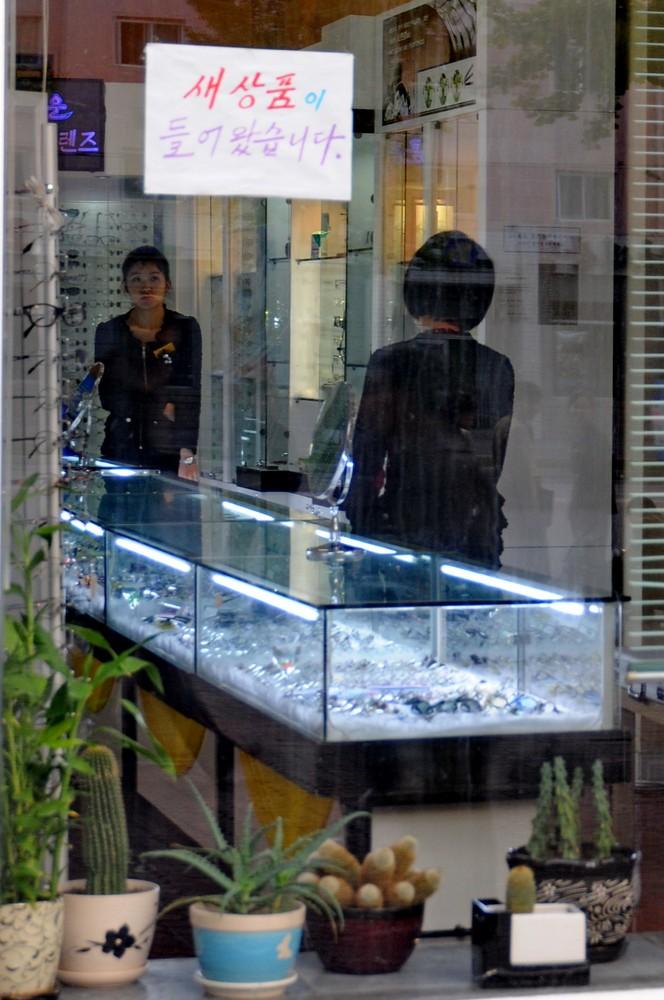 Магазин очков в Пхеньяне