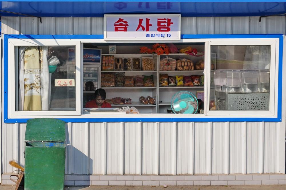 Ларек в Пхеньяне