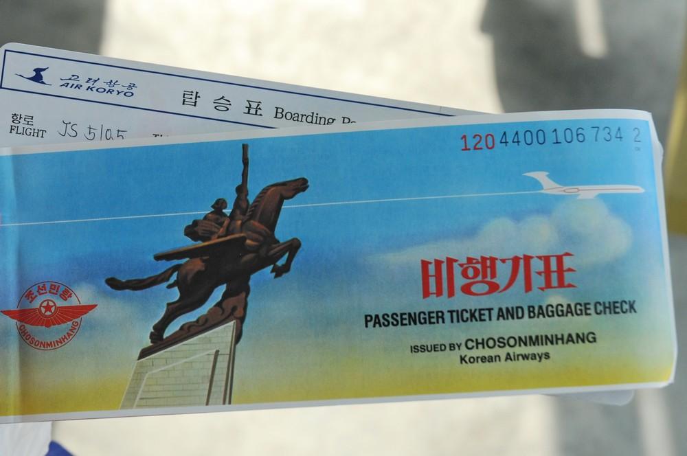 Гражданская авиация Северной Кореи. Авиабилет Chosonminhang