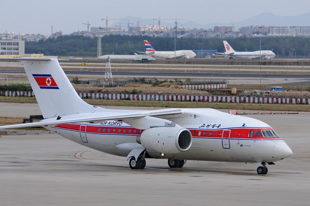 Ан-148 авиакомпании Air Koryo в аэропорту Пекина
