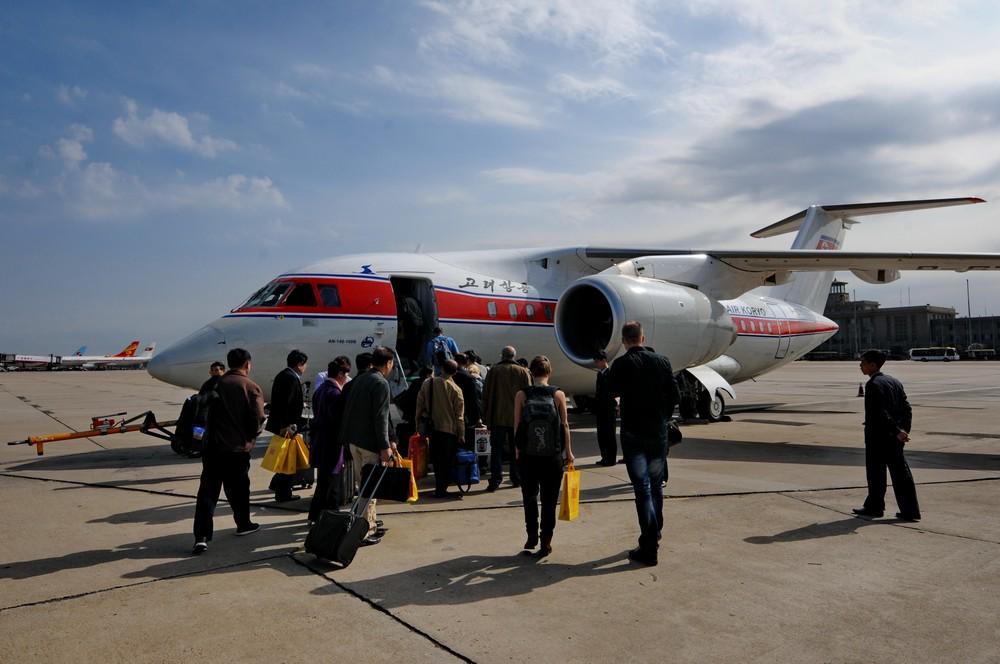 Посадка на Ан-148 авиакомпании Air Koryo
