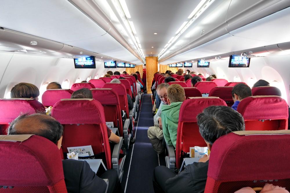 Салон Ан-148 авиакомпании Air Koryo