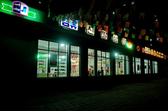 Обувной магазин на окраине Пхеньяна
