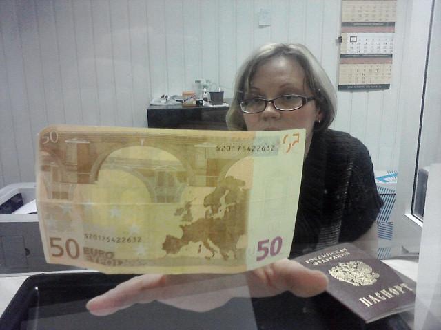 Мониторинг обменников, лучшие курсы от надежных