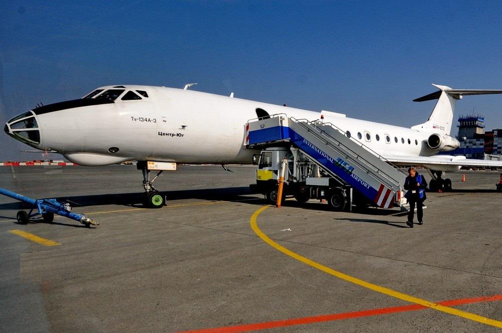 Билеты на самолет центр-юг цены на билеты до анапы на самолете