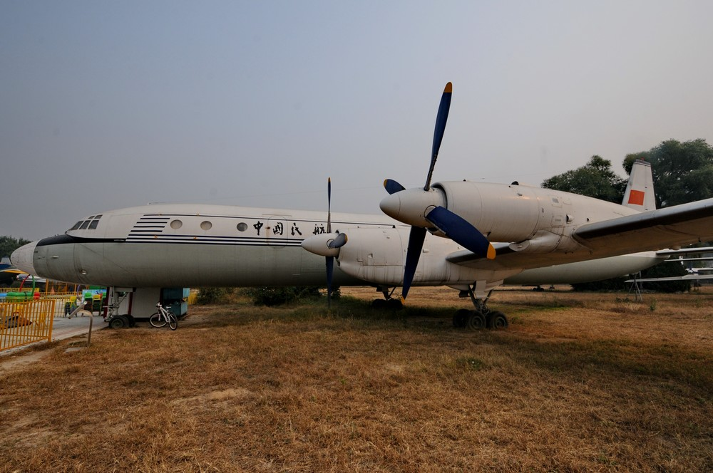 Ил-18 в авиационном музее Пекина в Датангшане