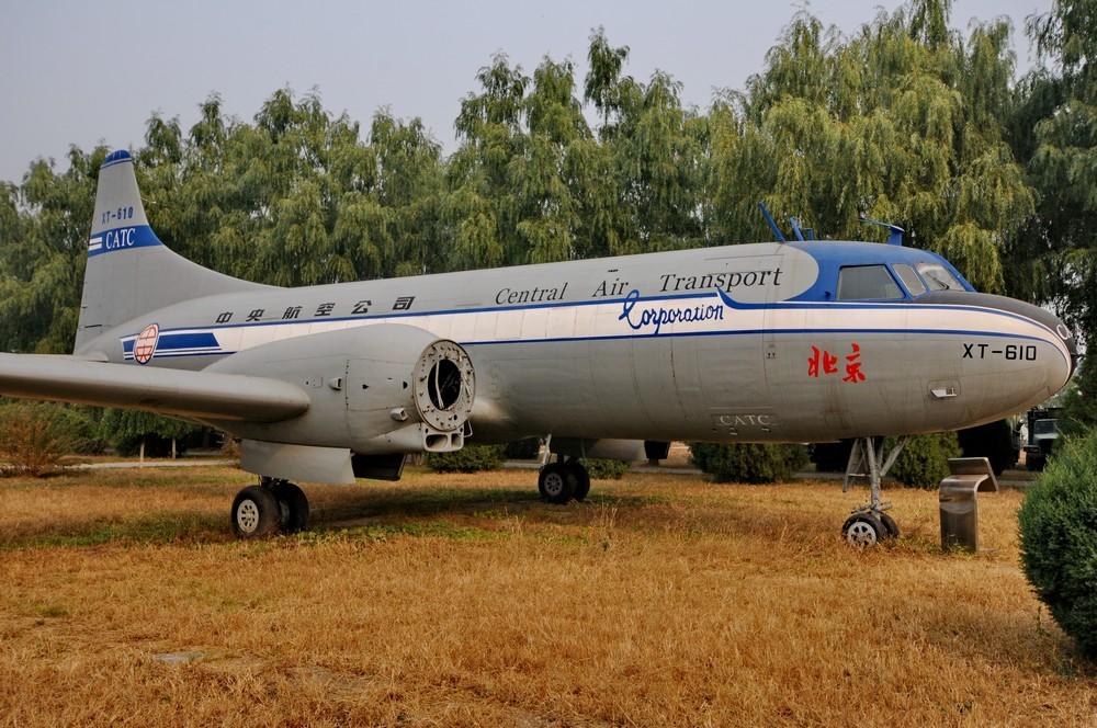 Convair-240 в музее авиации Датангшаня
