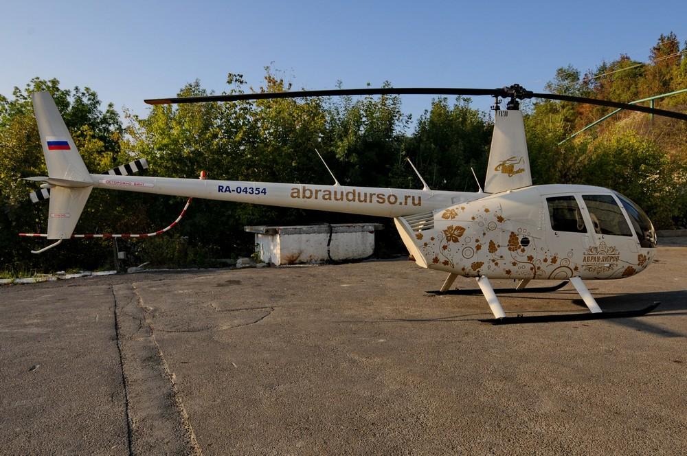 Робинсон-44 в Абрау-Дюрсо. Воздушные экскурсии