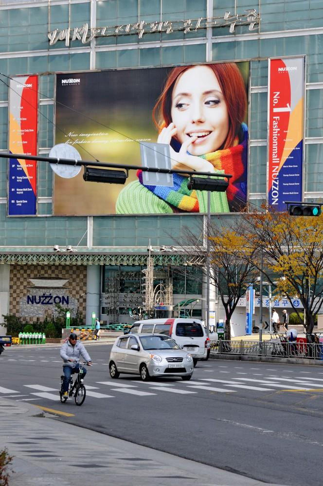 Современная улица Сеула