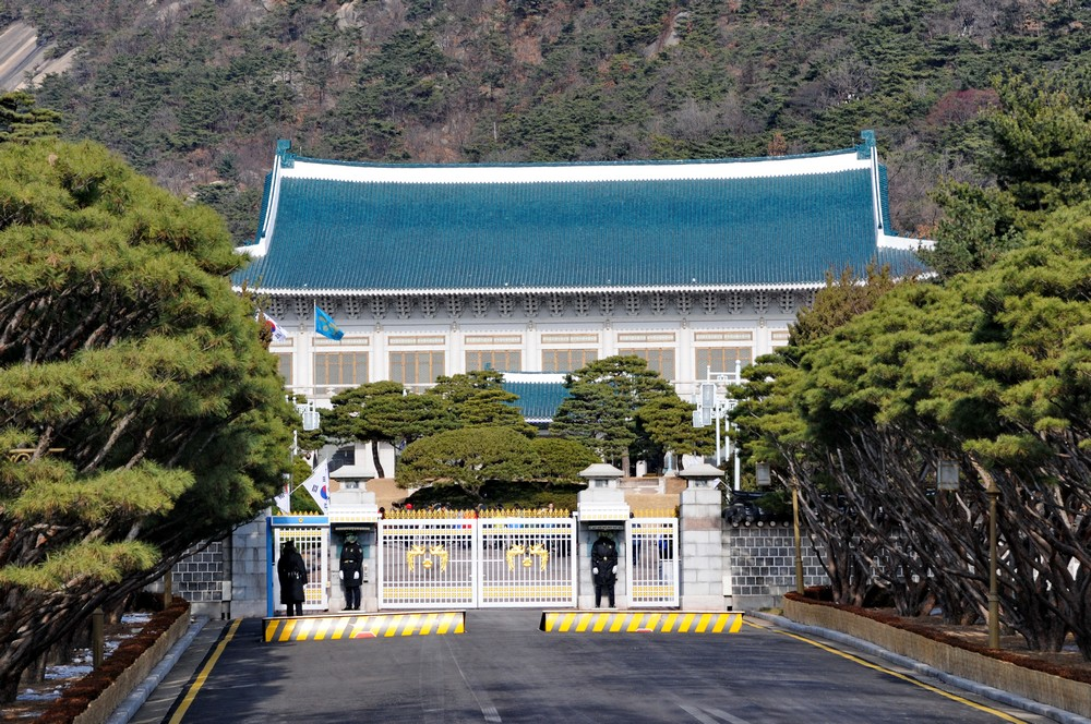 Голубой дом - резиденция президента Кореи в Сеуле