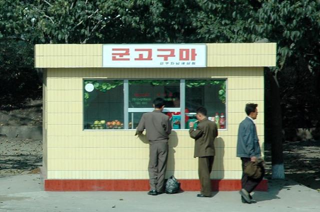 Ларек с фруктами в Пхеньяне