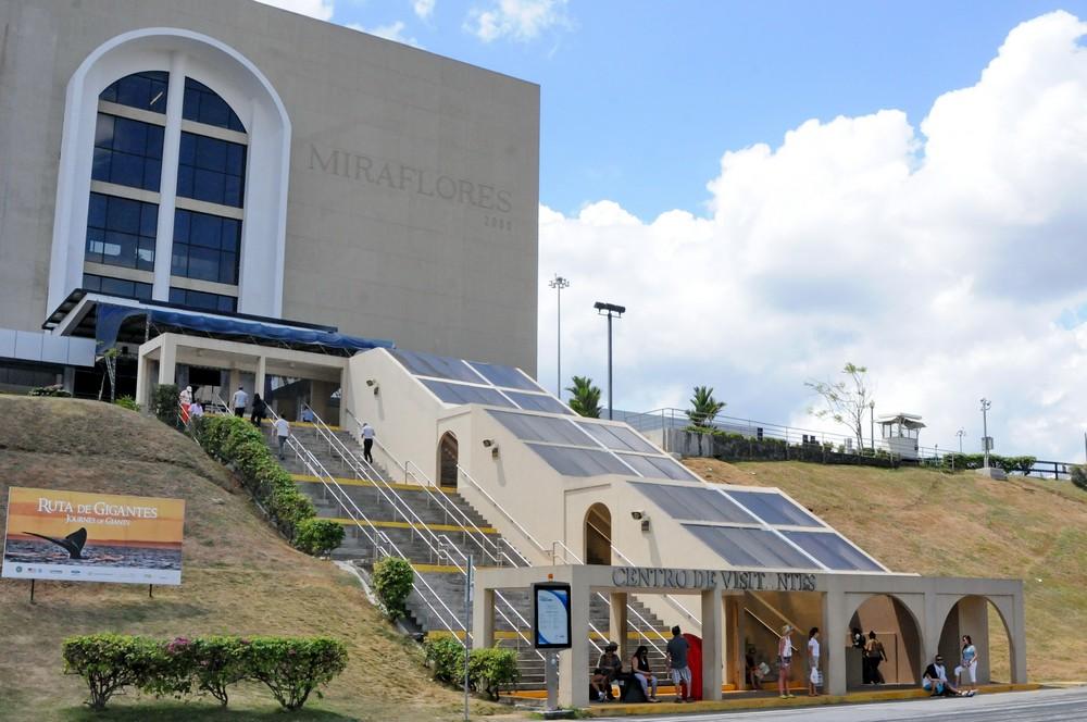 Информационный центр Панамского канала Мирафлорес
