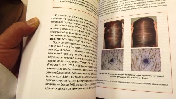 Действует ли маска для волос с корицей и медом