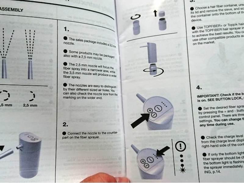 Инструкция TopFiber