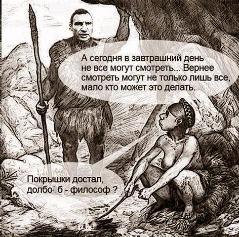 Bolvan1