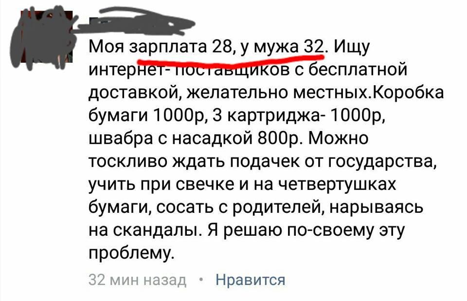 onlayn-pod-ne-hochu-chtob-menya-vilozhili-v-internet-soset-zhenshinami-bane-smotret