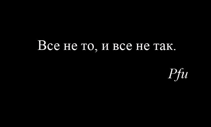 Pfu_Taq