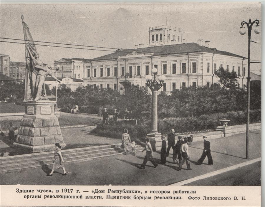 itwaslong.ru_Omsk1_054.jpg