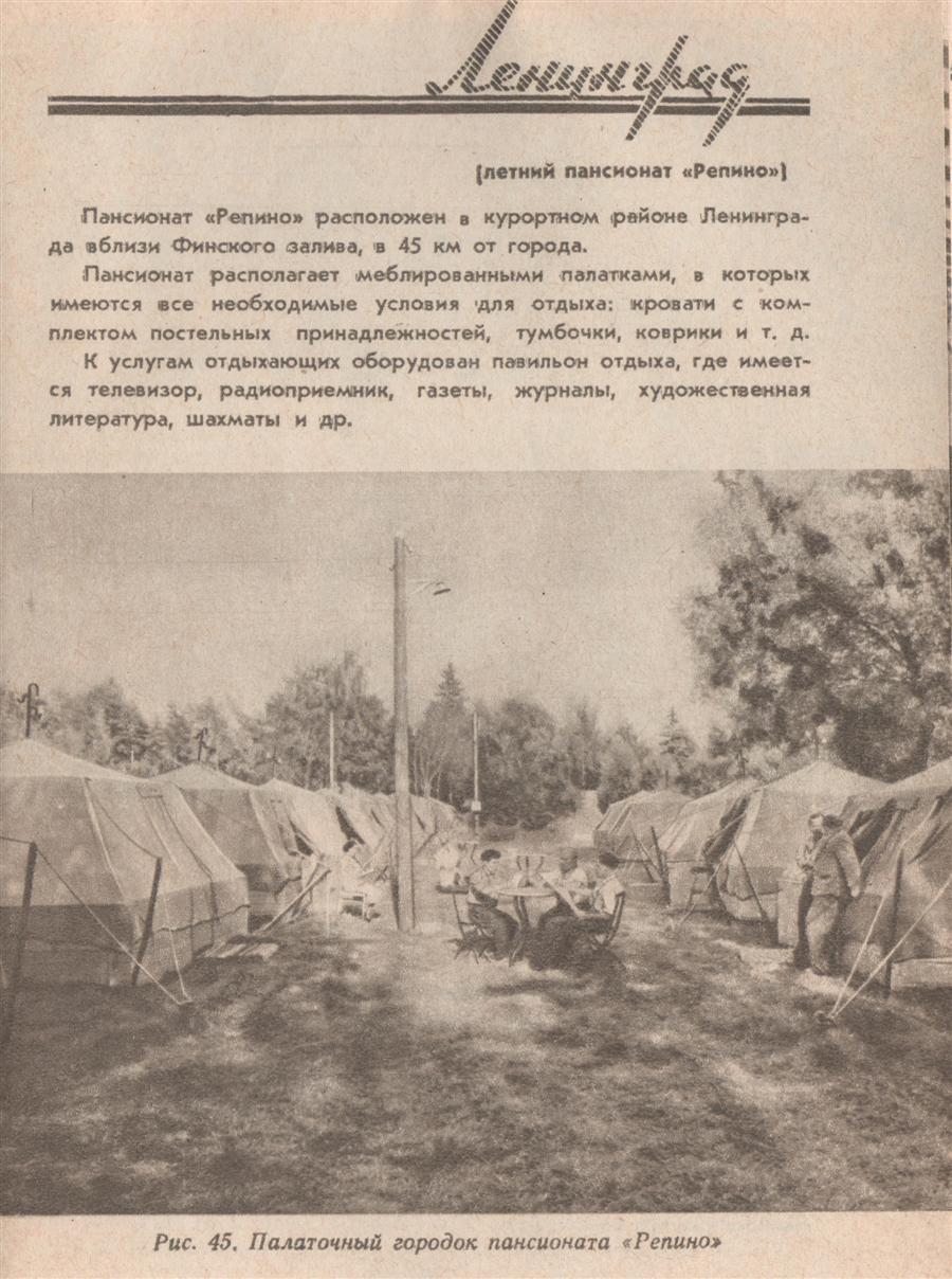itwaslong.com_Leningrad1 (Custom).jpg