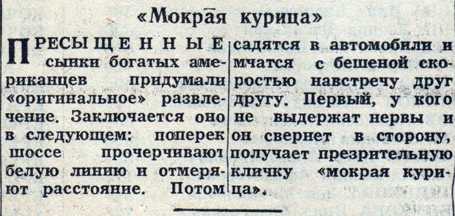 itwaslong.com_vmoskva59_zarub_kartinki6.jpg